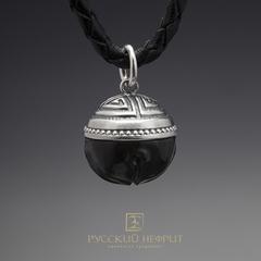 """Подвеска """"Пуговка"""". Чёрный нефрит (класс модэ), серебро 925 (6,5г.)."""