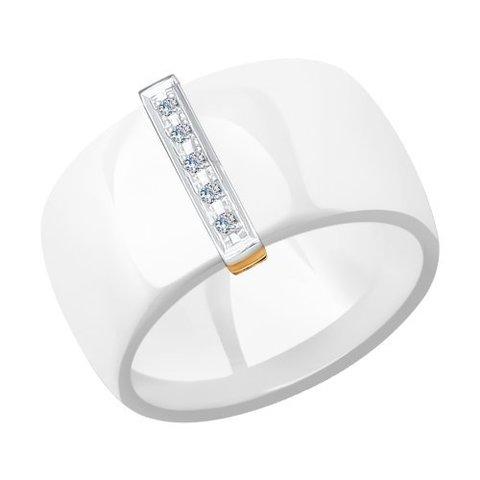 6015025 - Белое керамическое кольцо с золотом и бриллиантами