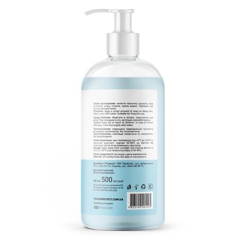 Жидкое мыло с антибактериальным эффектом Эвкалипт-Розмарин Touch Protect 500 мл (4)