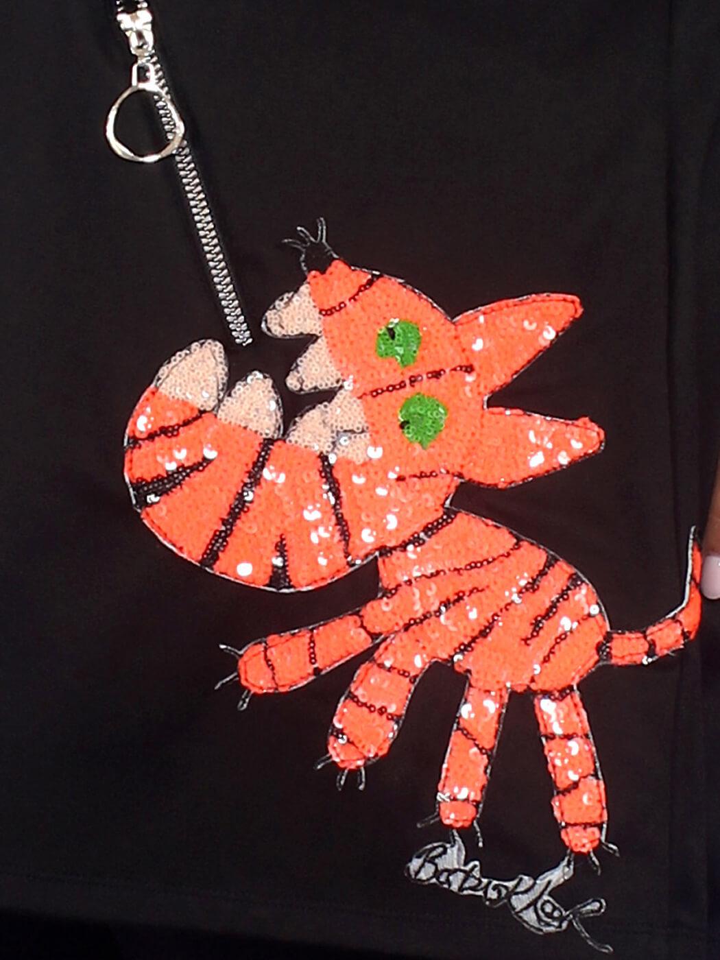 Трикотажный костюм Тигра