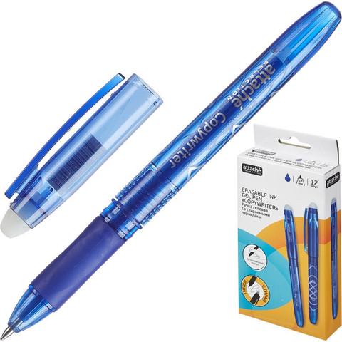 Ручка гелевая со стираемыми чернилами Attache Selection EGP1611 синяя (толщина линии 0.7 мм)
