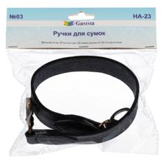 ручка-для-сумки-черная-ha-23-упаковка