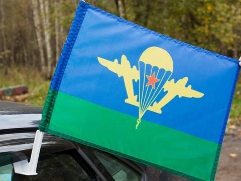 Флаг ВДВ СССР 30x40 см с креплением на боковое стекло автомобиля