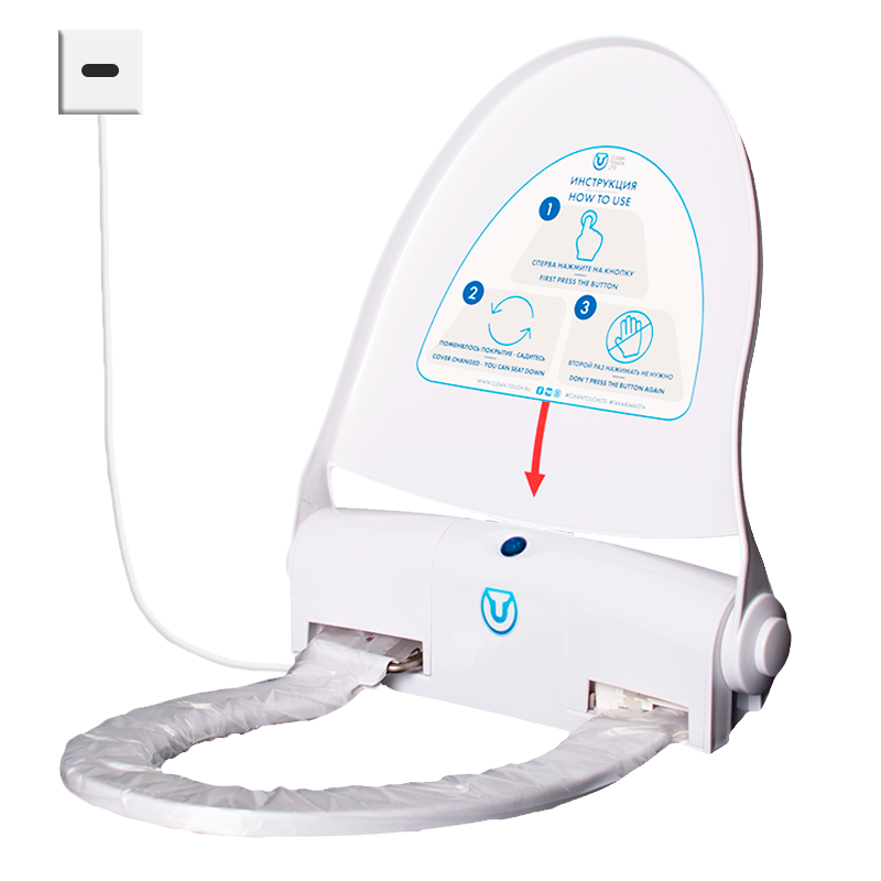 Сенсорный диспенсер одноразовых покрытий для унитаза Clean Touch CT-102