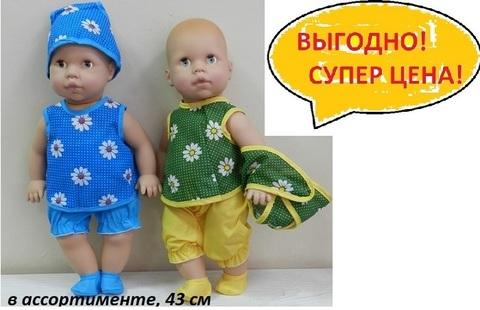 Кукла Валя №2 (Пенза)