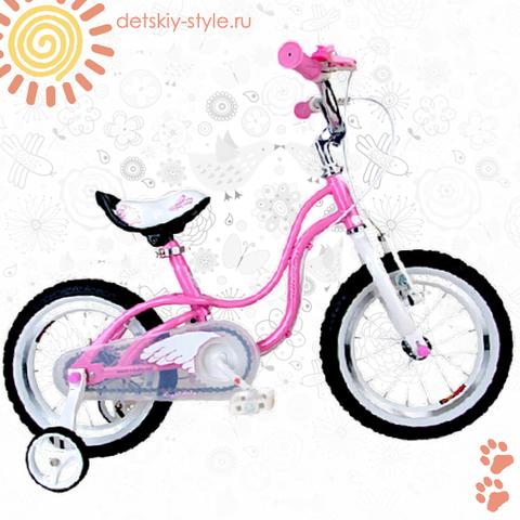 "Велосипед Royal Baby ""Little Swan Steel 16"" (Роял Беби)"