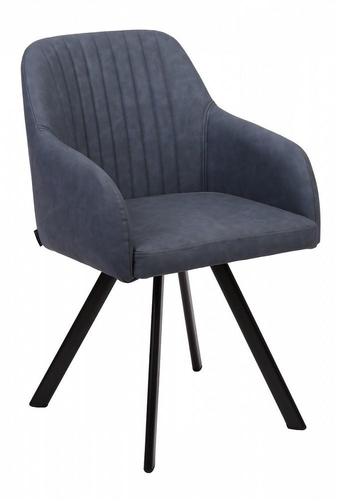Стул кресло TRAVIS RU-#03 PU синяя сталь, экокожа