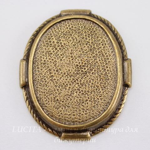 "Сеттинг - основа ""Плетенка"" для камеи или кабошона 22х17 мм (оксид латуни) ()"