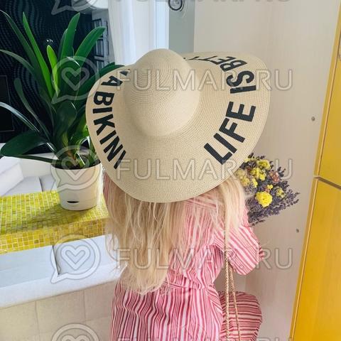 Оригинальная женская соломенная шляпа с широкими полями Life is better in bikini (цвет: Бежевый)
