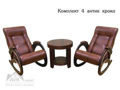 Комплект мебели № 4