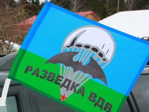 Флаг ВДВ Разведка 30x40 см с креплением на боковое стекло автомобиля