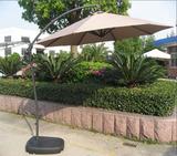 Зонт уличный на боковой стойке Garden Way A005 Beige