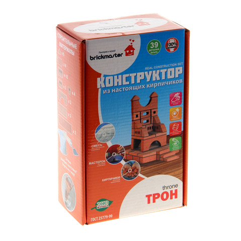 Конструктор BRICKMASTER - Трон, 39 деталей