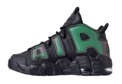Nike Air More Uptempo 96 'Reflective'