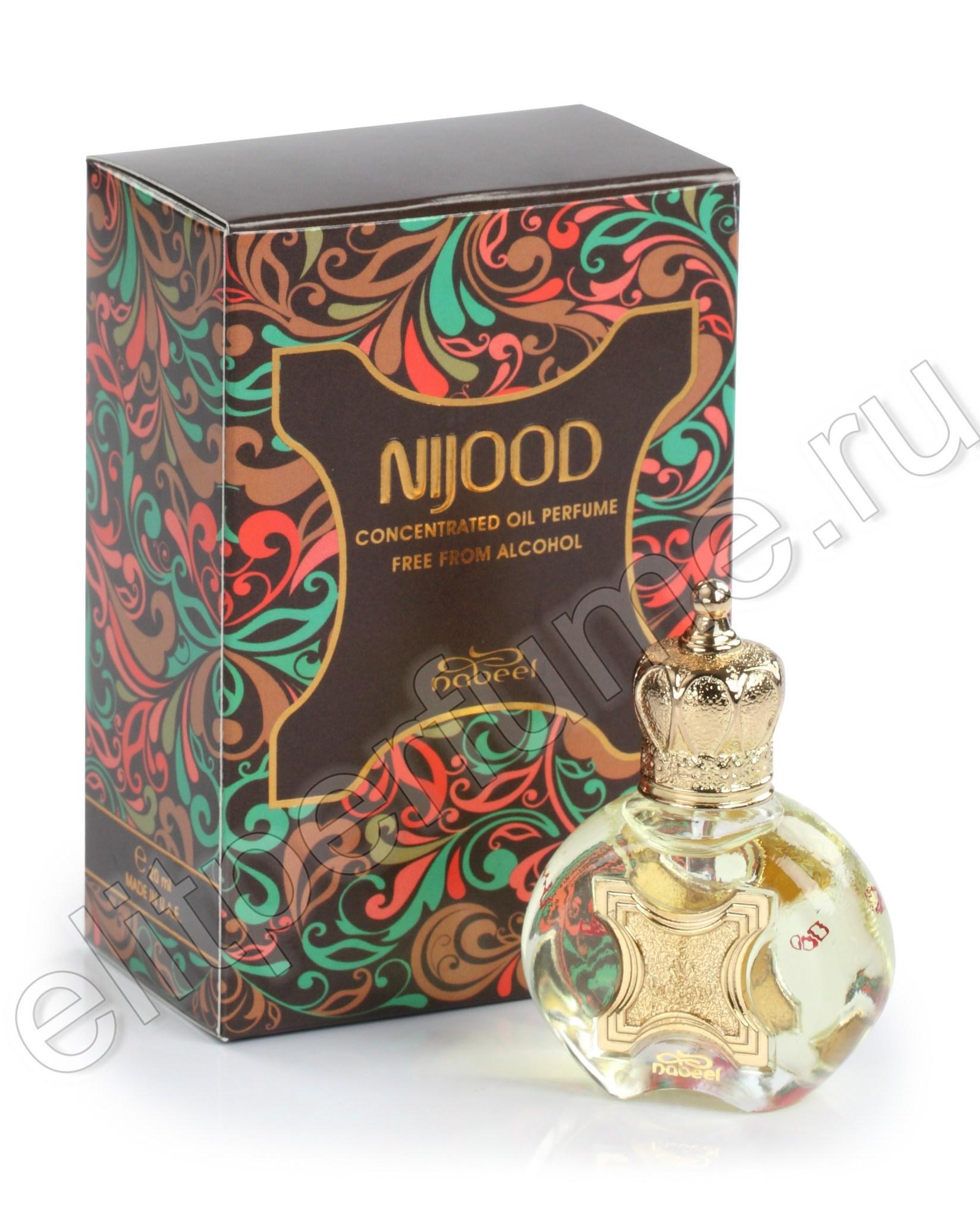 Пробники для духов Арабские духи NIjood Ниджуд 1 мл арабские масляные духи от Набиль Nabeel Perfumes