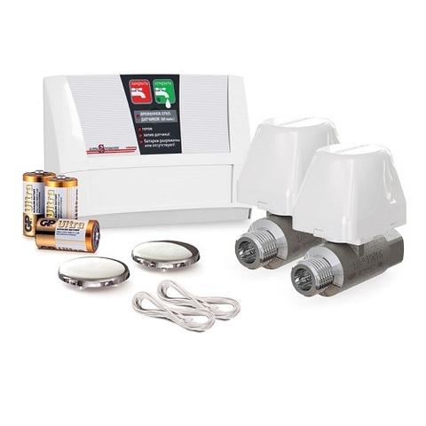 Комплект защиты от протечек воды Аквасторож Классика 2*15 (стандартная комплектация)