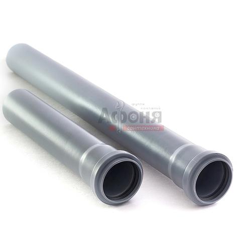 50 труба 1 м  ПП (толщ.1,5мм)