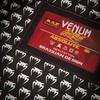 Ги Venum Absolute Black