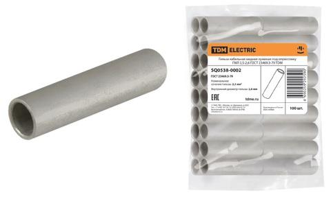 Гильза кабельная медная луженая ГМЛ 10-5 ГОСТ 23469.3-79 TDM