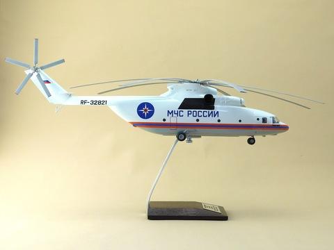 Модель вертолета Ми-26 Т (М1:72, МЧС)