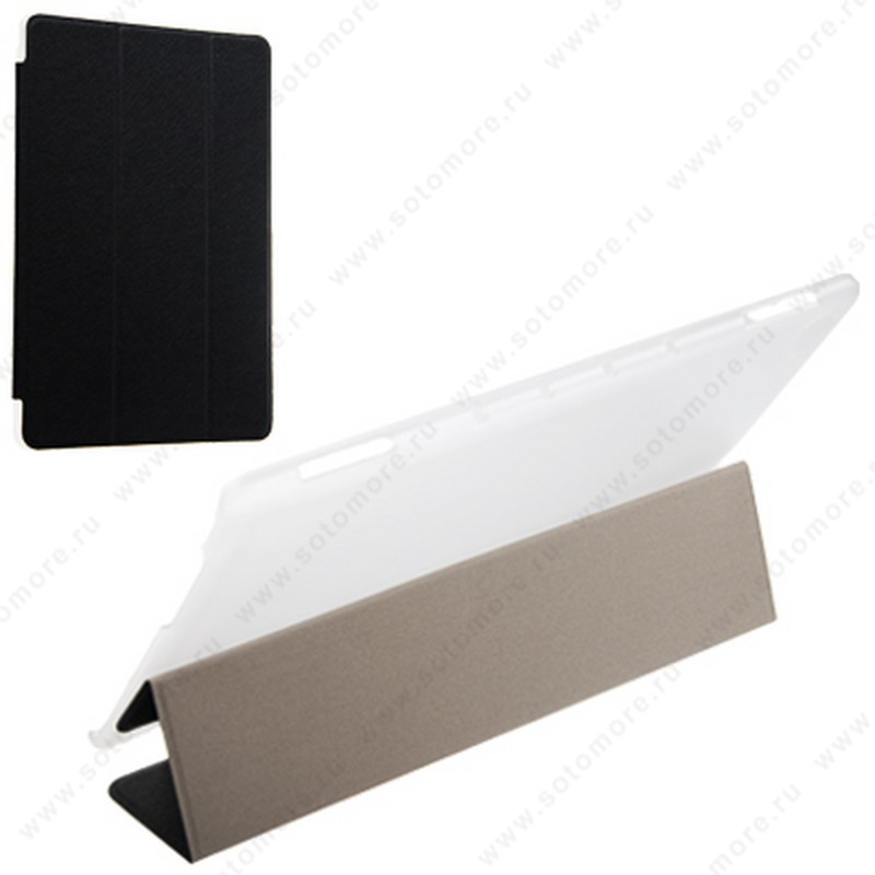 Чехол-книжка пластиковый для планшета Huawei MediaPad M5 Lite 10.1 черный