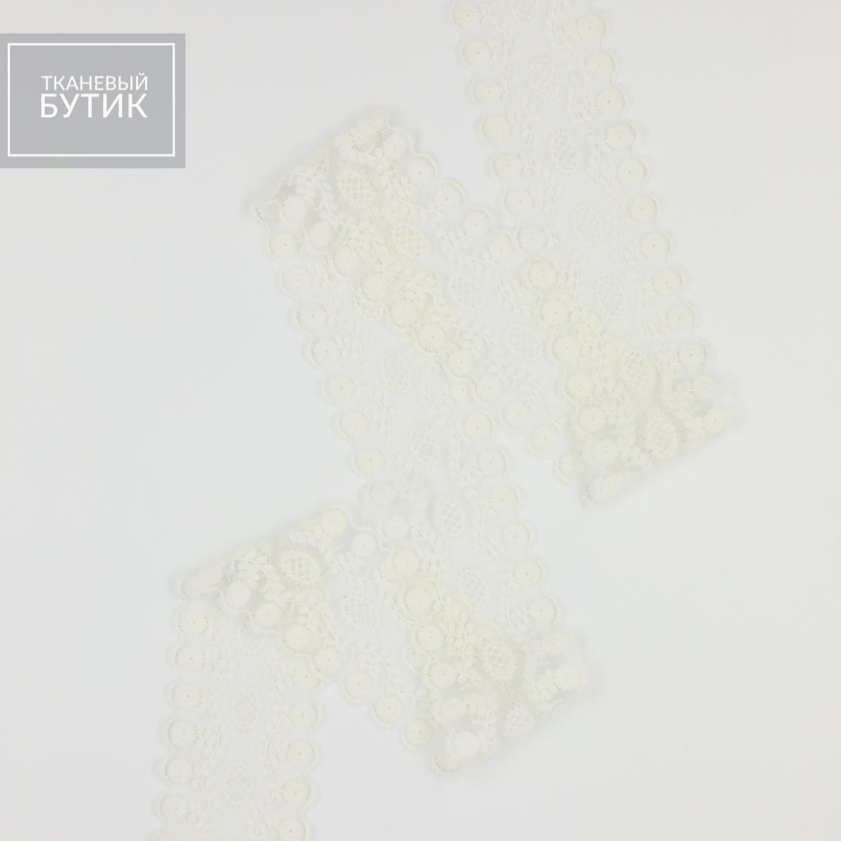 Вышивка по сетке в виде ленты молочного цвета