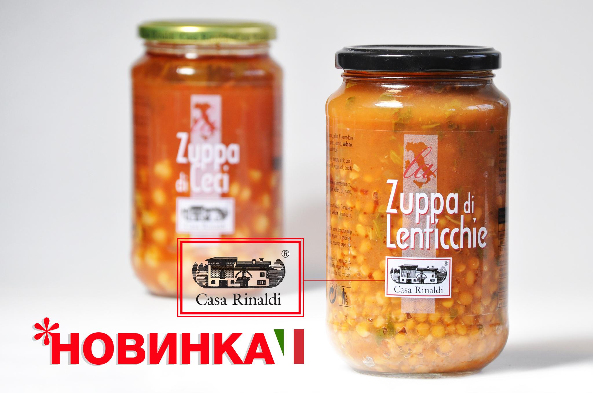 Суп из нута Casa Rinaldi 550 г