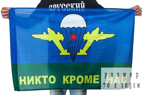 Купить флаг ВДВ