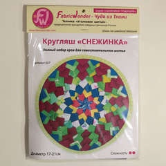 Кругляш СНЕЖИНКА 027  набор для шитья