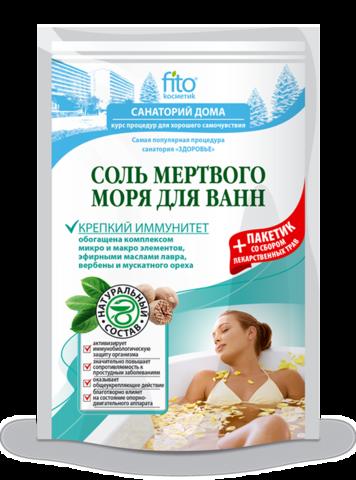 Фитокосметик Санаторий дома Соль для ванн Мертвого моря Крепкий иммунитет (500+30)мл