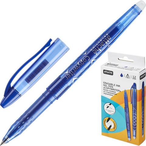 Ручка гелевая со стираемыми чернилами Attache Selection EGP1601 синяя (толщина линии 0.7 мм)