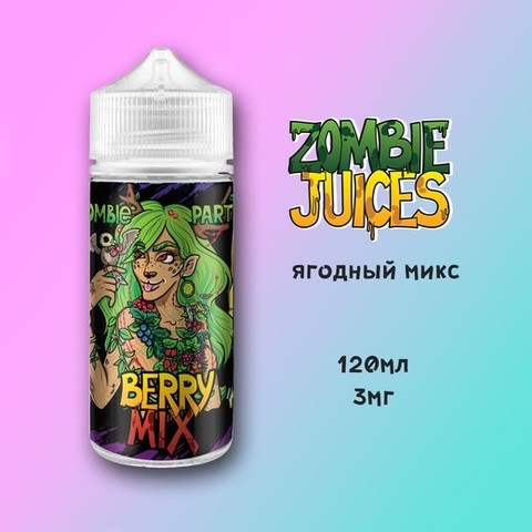 Berry Mix by Zombie Party 120мл
