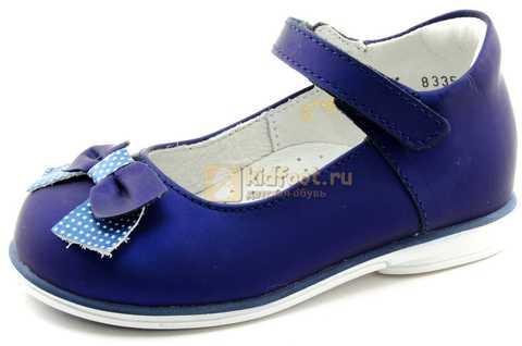 Туфли ELEGAMI (Элегами) из натуральной кожи для девочек, цвет темно синий металлик, артикул 7-83351003. Изображение 1 из 12.