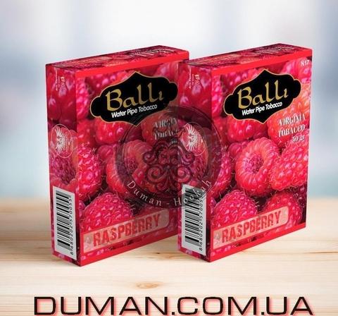 Табак Balli RASPBERRY (Балли Малина)