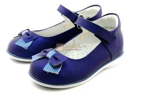 Туфли ELEGAMI (Элегами) из натуральной кожи для девочек, цвет темно синий металлик, артикул 7-83351003. Изображение 6 из 12.