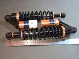 Амортизаторы LFX  320мм чёрно-золотые