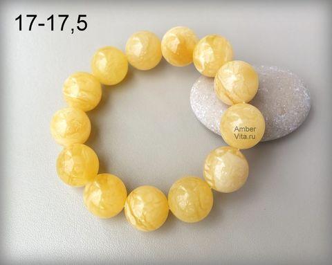браслет из балтийского пейзажного янтаря