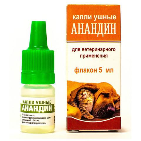 Анандин капли ушные для лечения отитов у собак и кошек 5мл