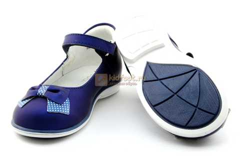 Туфли ELEGAMI (Элегами) из натуральной кожи для девочек, цвет темно синий металлик, артикул 7-83351003. Изображение 8 из 12.