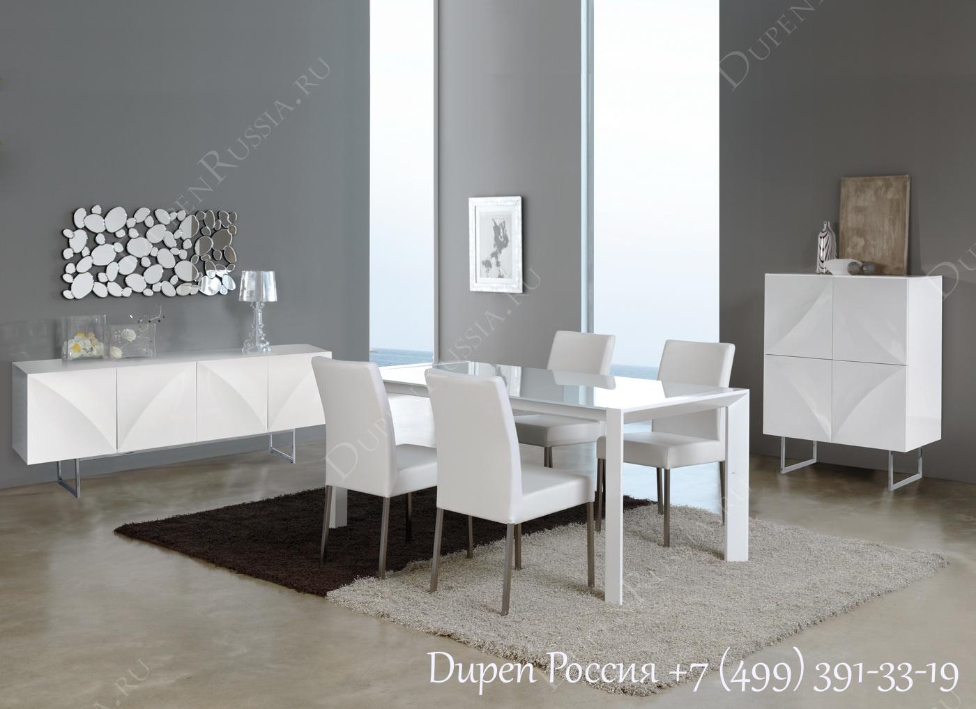 Обеденный стол DUPEN DT-11 Раскладной Белый, стулья DUPEN DC-101, Буфет DUPEN W-101 Белый, Буфет DUPEN W-102 Белый