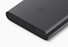 Аккумулятор Xiaomi Mi Power Bank 2i 10000 (черный)