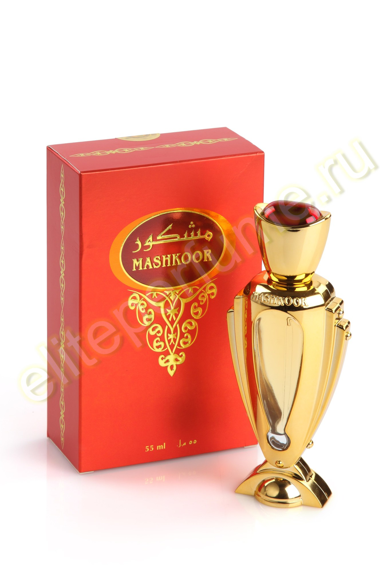 Mashkoor Машкур 55 мл спрей от Аль Харамайн Al Haramain Perfumes