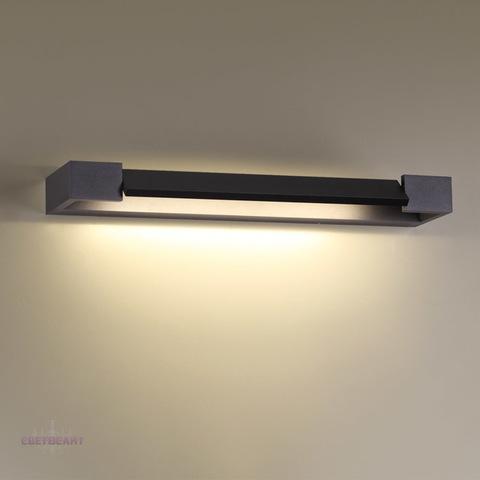 Настенный светильник 3888/12WB серии ARNO
