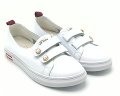 Белые кожаные кеды на липучках