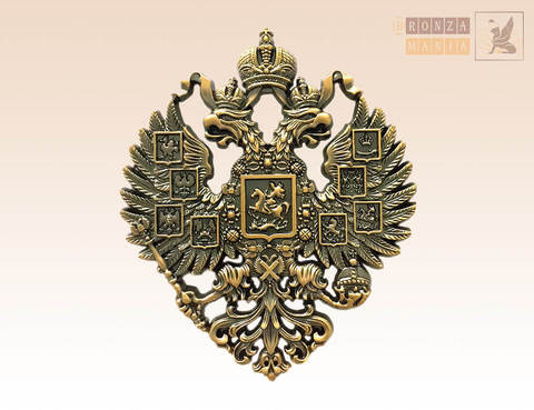 магнит Герб Российской Империи (ЦАМ)