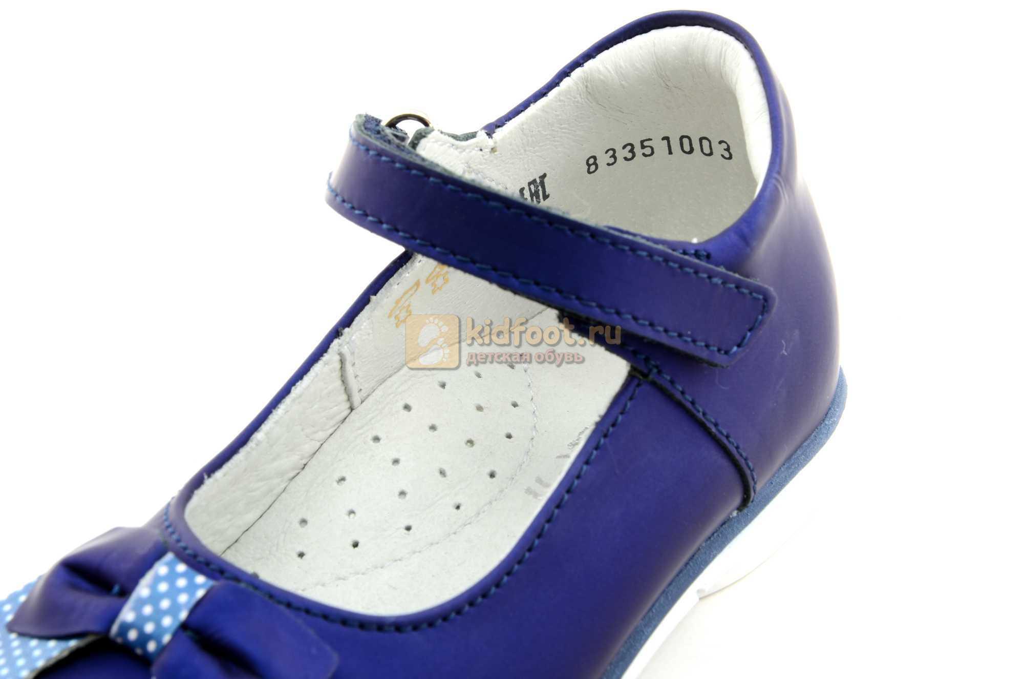 Туфли ELEGAMI (Элегами) из натуральной кожи для девочек, цвет темно синий металлик, артикул 7-83351003