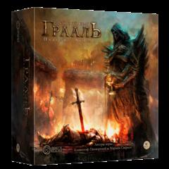 Осквернённый Грааль. Падение Авалона / Tainted Grail: The Fall of Avalon