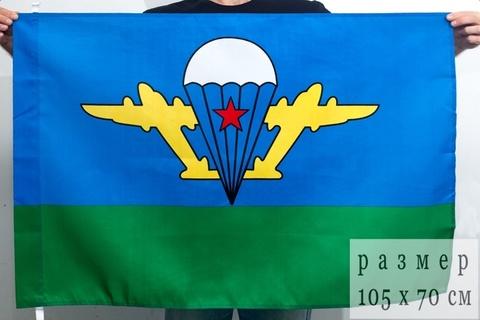 Флаг ВДВ СССР 70х105 см