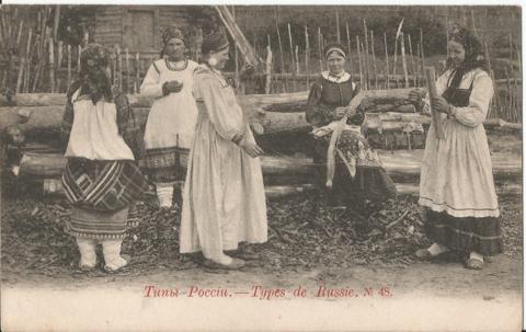 Типы России № 48