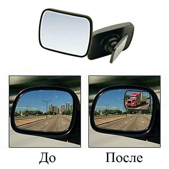 Для автомобиля Автомобильные панорамные зеркала Total View (Тотал Вью) da40594df8b0a4feacef507a3a30f7af.jpg